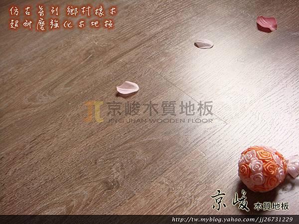 仿古系列-鄉村橡木3-超耐磨強化木地板