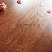 仿古系列-紅櫻桃木1-超耐磨強化木地板