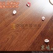 仿古系列-紅櫻桃木3-超耐磨強化木地板