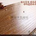 仿古系列-棕色橡木1-超耐磨強化木地板