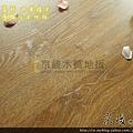仿古系列-田園橡木1-超耐磨強化木地板