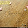 仿古系列-田園橡木3-超耐磨強化木地板