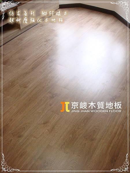 仿古系列-鄉村橡木-130319 E面窗6-桃園市 超耐磨木地板 強化木地板