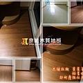 無縫抗潮 賓賓系列 稻香橡木-032113主臥1-土城 超耐磨木地板.強化木地板