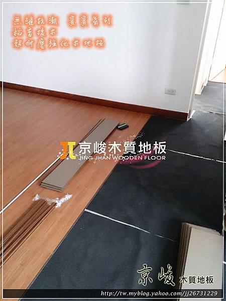 無縫抗潮 賓賓系列 稻香橡木-032113房B1-土城 超耐磨木地板.強化木地板