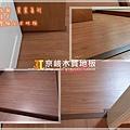 無縫抗潮 賓賓系列 稻香橡木-032113房A2-土城 超耐磨木地板.強化木地板