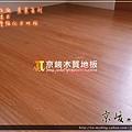 無縫抗潮 賓賓系列 稻香橡木-032113房A4-土城 超耐磨木地板.強化木地板