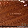 無縫抗潮 浮雕系列-皇家柚木2-超耐磨強化木地板