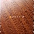 無縫抗潮 浮雕系列-皇家柚木1-超耐磨強化木地板