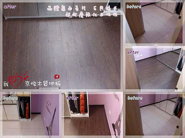 晶鑽霧面 古典橡木-03291302-土城  超耐磨木地板 強化木地板