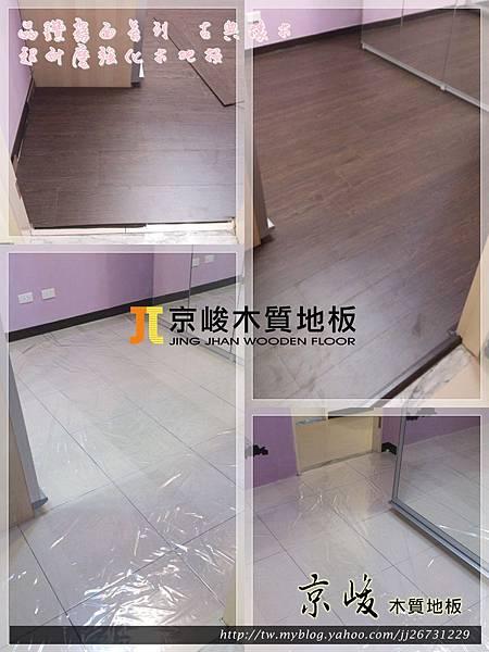 晶鑽霧面 古典橡木-03291301-土城  超耐磨木地板 強化木地板