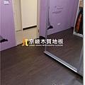 晶鑽霧面 古典橡木-03291305-土城  超耐磨木地板 強化木地板