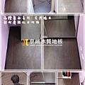 晶鑽霧面 古典橡木-03291306-土城  超耐磨木板 強化木地板