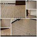 手刮紋-北國白松05301304-三峽  超耐磨木地板 強化木地板