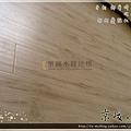 手刮紋-北國白松05301310-三峽  超耐磨木地板 強化木地板
