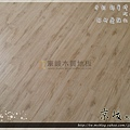 手刮紋-北國白松05301314-三峽  超耐磨木地板 強化木地板