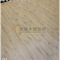手刮紋-北國白松05301320-三峽  超耐磨木地板 強化木地板