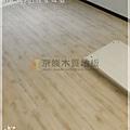 手刮紋-北國白松05301322-三峽  超耐磨木地板 強化木地板