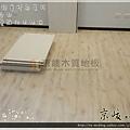 手刮紋-北國白松05301321-三峽  超耐磨木地板 強化木地板