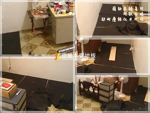 簡約無縫系列-北歐白橡-05191301-新竹市 超耐磨木地板.強化木地板.jpg