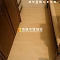 簡約無縫系列-北歐白橡-05191303-新竹市 超耐磨木地板.強化木地板.jpg