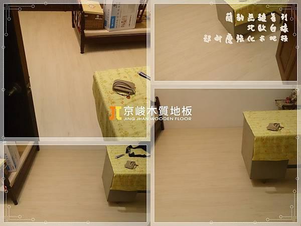簡約無縫系列-北歐白橡-05191306-新竹市 超耐磨木地板.強化木地板.jpg