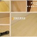 簡約無縫系列-北歐白橡-05191307-新竹市 超耐磨木地板.強化木地板.jpg