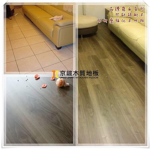 晶鑽霧面系列-北歐胡桃木-03041304廳-板橋 超耐磨木地板.強化木地板.JPG