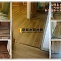 晶鑽霧面系列-北歐胡桃木-03041308區隔條-板橋 超耐磨木地板.強化木地板.jpg