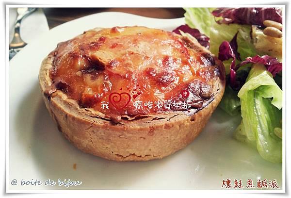 boite de bijou珠寶盒法式點心坊13燻鮭魚鹹派