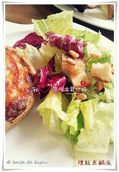 boite de bijou珠寶盒法式點心坊14燻鮭魚鹹派