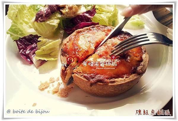 boite de bijou珠寶盒法式點心坊16燻鮭魚鹹派