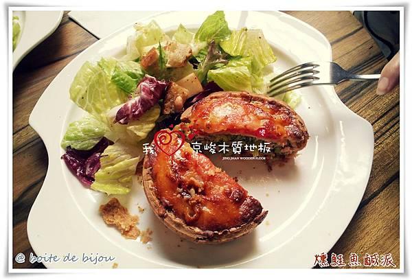boite de bijou珠寶盒法式點心坊18燻鮭魚鹹派