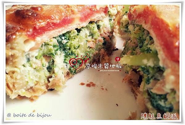 boite de bijou珠寶盒法式點心坊20燻鮭魚鹹派