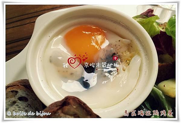boite de bijou珠寶盒法式點心坊25馬茲瑞拉焗烤蛋