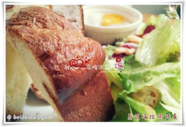 boite de bijou珠寶盒法式點心坊24馬茲瑞拉焗烤蛋