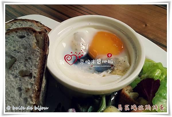 boite de bijou珠寶盒法式點心坊26馬茲瑞拉焗烤蛋