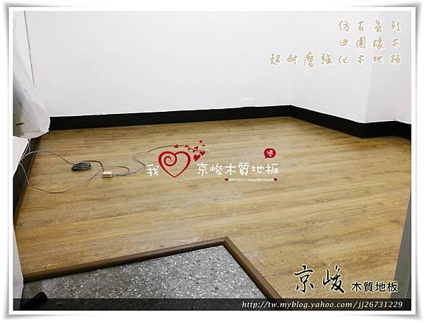 仿古系列-田園橡木-13041605-大安區四維路 超耐磨木地板 強化木地板.jpg