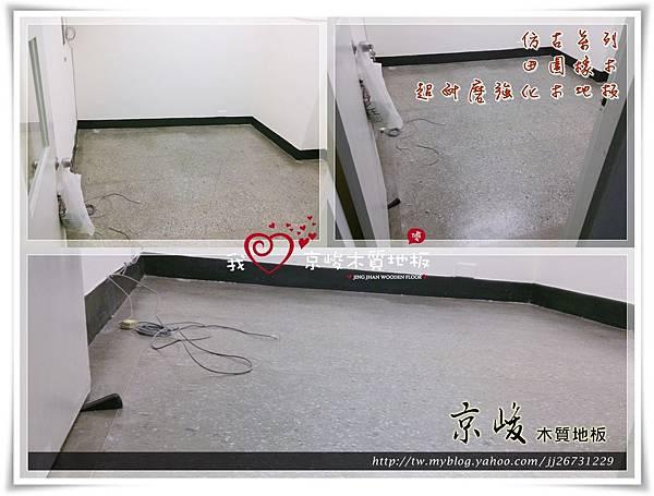 仿古系列-田園橡木-13041601-大安區四維路 超耐磨木地板 強化木地板.jpg