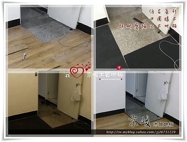 仿古系列-田園橡木-13041604-大安區四維路 超耐磨木地板 強化木地板.jpg