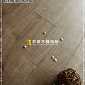 實木觸感 絲織真木紋系列-鋸切橡木02-超耐磨木地板.強化木地板