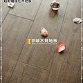 實木觸感 絲織真木紋系列-鋸切橡木03-超耐磨木地板.強化木地板