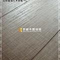 實木觸感 絲織真木紋系列-鋸切橡木06-超耐磨木地板.強化木地板