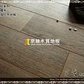 實木觸感 絲織真木紋系列-摩門多橡木02-超耐磨木地板.強化木地板