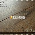 實木觸感 絲織真木紋系列-摩門多橡木03-超耐磨木地板.強化木地板
