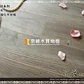 實木觸感 絲織真木紋系列-拉吉松木02-超耐磨木地板.強化木地板
