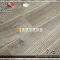 實木觸感 絲織真木紋系列-拉吉松木04-超耐磨木地板.強化木地板