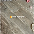 實木觸感 絲織真木紋系列-拉吉松木03-超耐磨木地板.強化木地板