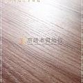 無縫抗潮 浮雕系列-北歐淺胡桃木4-超耐磨強化木地板.JPG