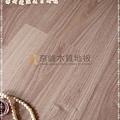 無縫抗潮 浮雕系列-北歐淺胡桃木2-超耐磨強化木地板.JPG